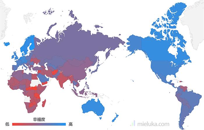 世界幸福度マップ