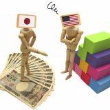 日本の貿易相手国 貿易収支ランキング 対米黒字、対中赤字