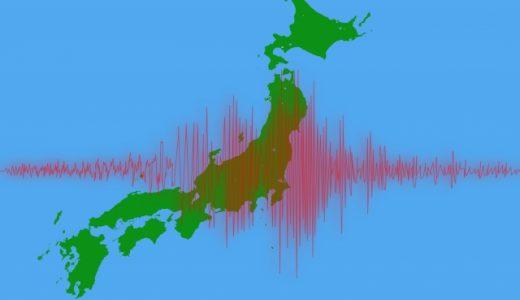 南海トラフ巨大地震の被害想定 死者が多い都道府県ランキング
