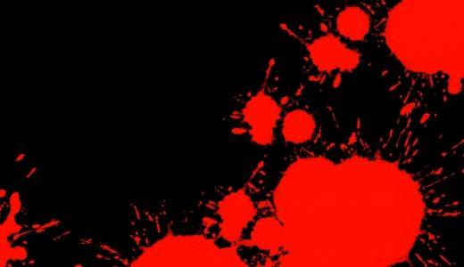 殺人発生率からみる危険な国ランキング
